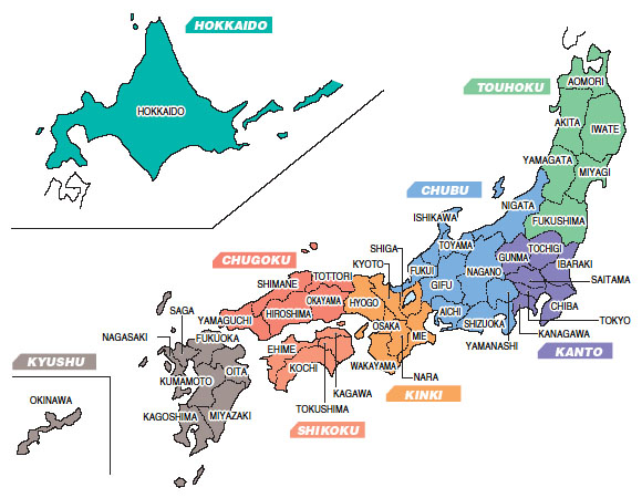 Local SightseeingJAPAN Online ShoppingJAPAN Online Shopping - Japan map area
